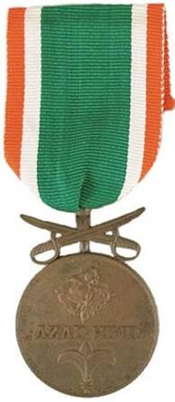 Аверс медали 3-го класса с мечами.