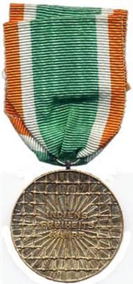 Реверс медали 3-го класса.