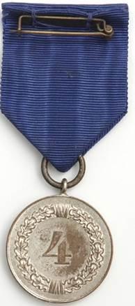 Реверс медали за 4 года службы.