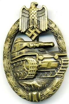 Аверс и реверс знака «За танковый бой» в бронзе.