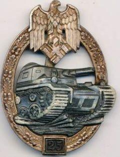 Аверс и реверс знака «За танковый бой» 25 танковых атак.