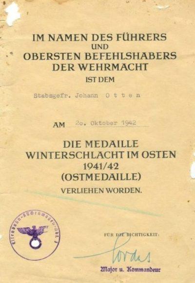 Наградные листы к медали «За зимнюю кампанию на Востоке 1941/42г».
