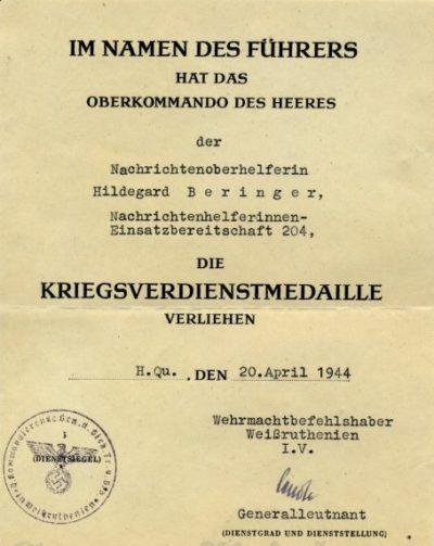Наградной лист к медали Креста военных заслуг