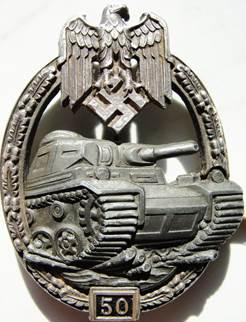 Знак «За танковый бой» 50 танковых атак.