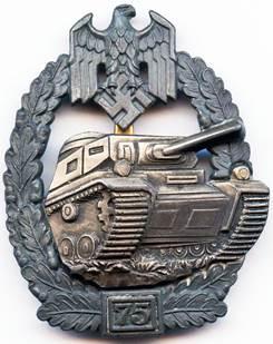 Аверс и реверс знака «За танковый бой» 75 танковых атак.