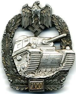 Знак «За танковый бой» 100 танковых атак.