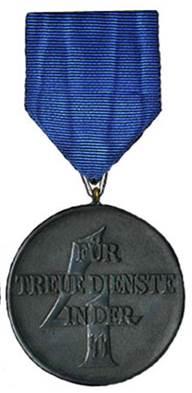 Реверс медали за 4 года службы в СС.