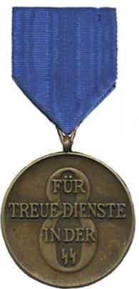 Реверс медали за 8 лет службы в СС.