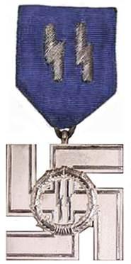 Аверс медали за 12 лет службы в СС