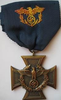 Аверс креста «За верную службу в таможенно-пограничной охране».