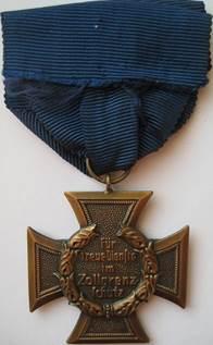 Реверс креста «За верную службу в таможенно-пограничной охране».