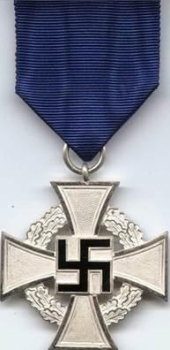Аверс креста за 25 лет выслуги.