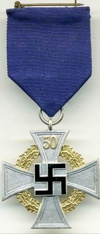 Аверс креста 50 лет выслуги.