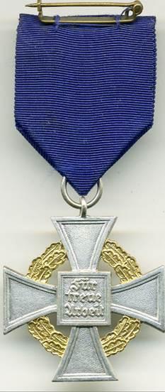 Реверс креста 50 лет выслуги.