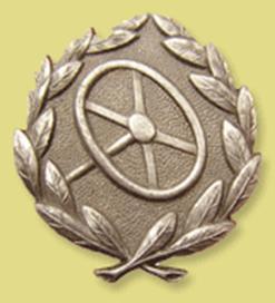 Знак «Военный водитель» в серебре.