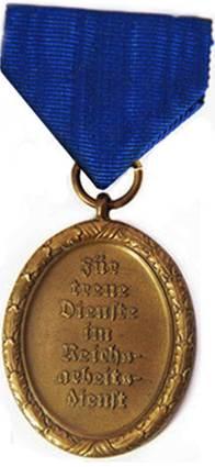 Реверс медали 4 года выслуги для мужчин.