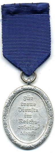Реверс медали 12 выслуги для мужчин.