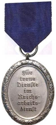 Реверс медали 18 выслуги для мужчин.