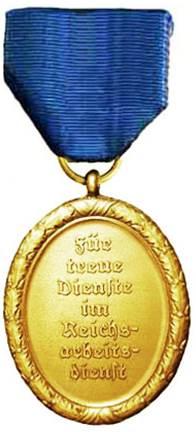 Реверс медали 25 выслуги для мужчин.