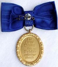 Реверс медали 25 лет выслуги для женщин.