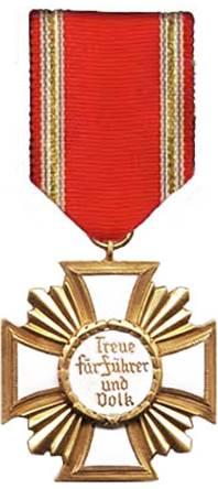 Реверс медали за 25 лет службы в НСДАП.