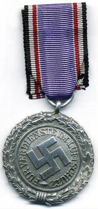 Аверс медали 2 класса «За службу в противовоздушной обороне».