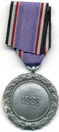 Реверс медали 2 класса «За службу в противовоздушной обороне».