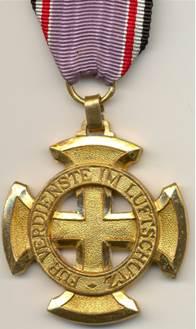 Аверс медали 1 класса «За службу в противовоздушной обороне».