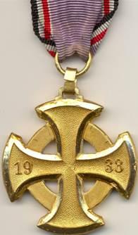 Реверс медали 1 класса «За службу в противовоздушной обороне».