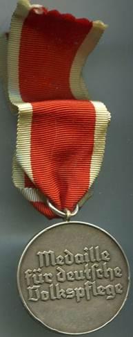 Реверс медали за заботу о немецком народе.