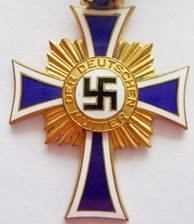 Аверс золотого креста.
