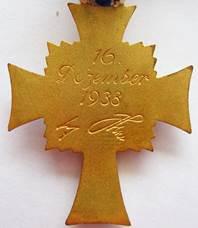 Реверс золотого креста.
