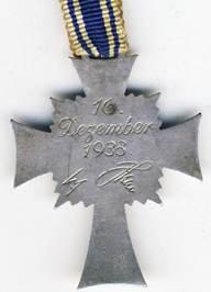 Реверс серебряного креста.