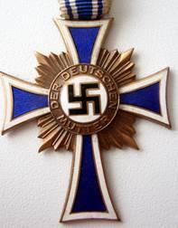 Аверс бронзового креста.