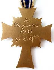 Реверс бронзового креста.