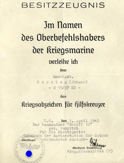 Наградной лист к знаку « Вспомогательный крейсер»
