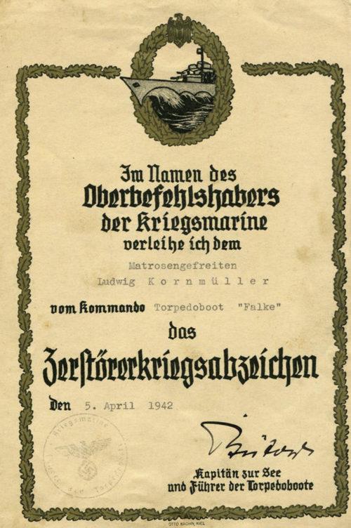 Наградные листы к знаку эсминцев.
