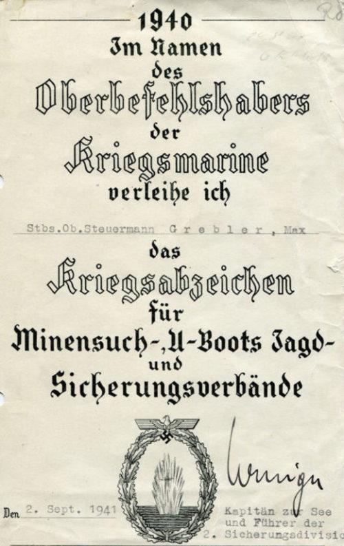 Наградные листы к знаку минных тральщиков.
