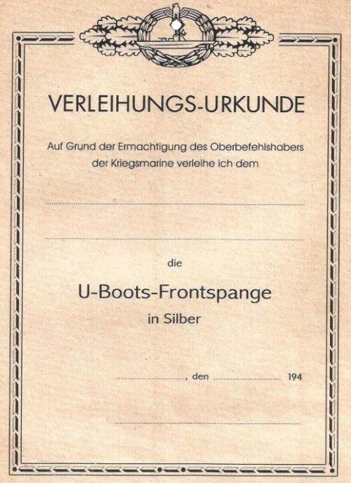 Наградной лист к планке «Экипажей подводных лодок»
