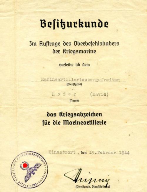 Наградной лист к знаку «Береговая (морская) артиллерия».