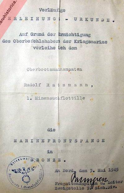 Наградной лист к знаку «Морской боевой»