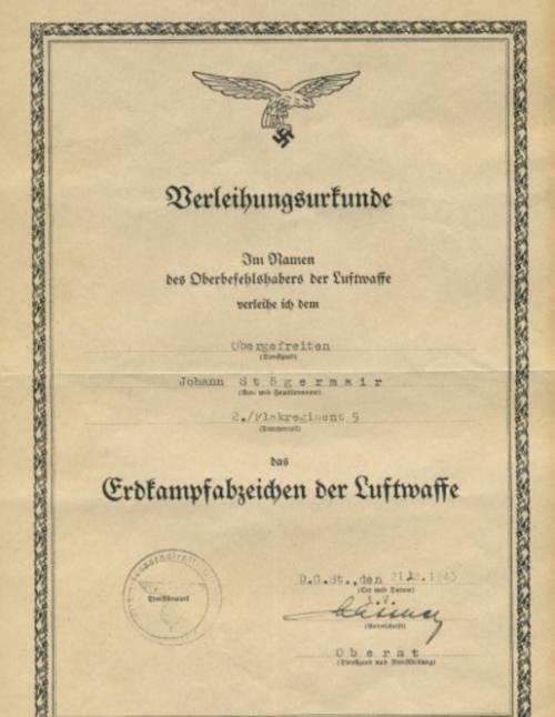 Наградные листы к знаку «За наземный бой».