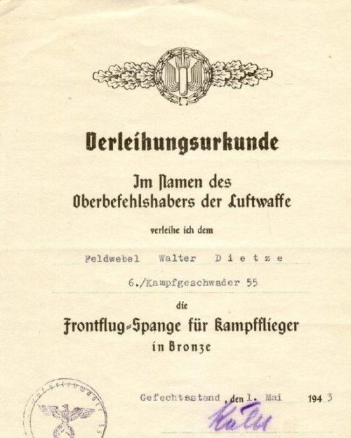 Наградные листы к шпанге для бомбардировщиков в бронзе.