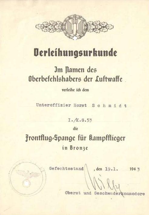 Наградные листы к шпанге для бомбардировщиков в бронзе