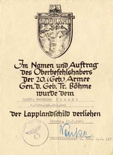 Наградные листы к щиту «Лапландия»