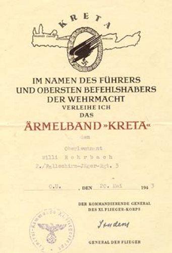 Наградной лист к манжетной ленте «Крит»
