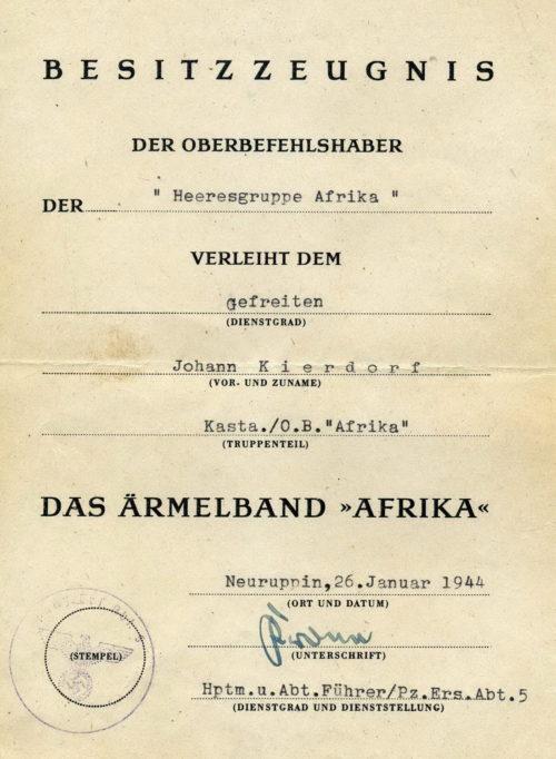 Наградные листы к манжетной ленте «Африка»