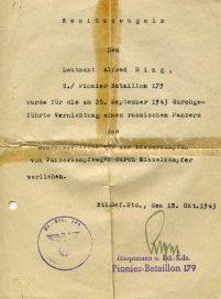 Наградные листы к Знаку «За уничтоженный танк».