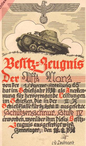 Наградной лист к аксельбантам за снайперскую стрельбу танкового экипажа