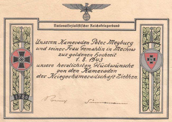 Грамота в честь 25-тия со дня свадьбы солдата–ветерана.